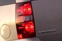 2007 Chevrolet Trucks Tahoe (5 3L-[J]) OilsR Us - World's